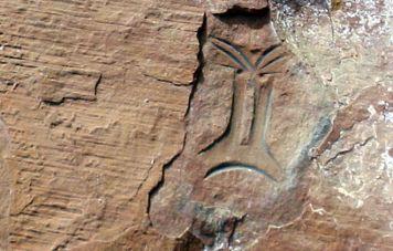 Prähistorischen Steingravuren